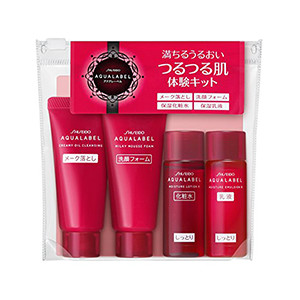 Aqualabel - Trial Set (Moisture) -1