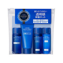 Aqualabel - Trial Set (Whitening) -1
