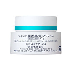 Curel - Intensive Moisture Cream -2
